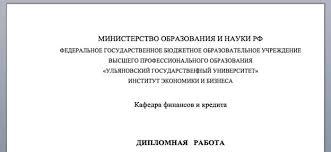 Как оформить титульный лист по ГОСТу в скачать образец РЕФЕРАТ Шаг 4 Указываем тип работы
