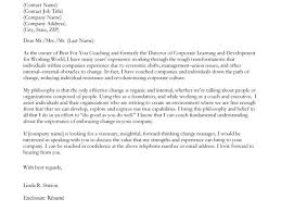 nice design i 751 cover letter 16 sample for