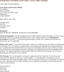 Multi Society Immigration Reference Letter Recommendation Sample