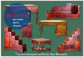 <b>Белорусская</b> мебель в Москве от <b>производителя</b> | Мебель ...