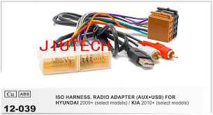 car iso wiring harness 12 039 car stereo iso harness for hyundai verna accent kia sportage wire adaptor