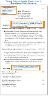 Amazon Resume Tips Sample Customer Service Resume