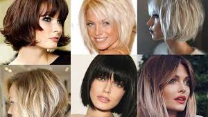 بالصور أجمل قصات الشعر لإطلالة جذابة وعصرية هذا الخريف