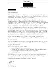 Cover Letters Keith R Higgons