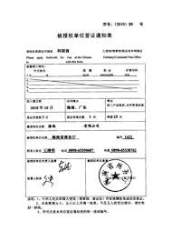 visa letter visa invitation letter visa invitation letter suppliers and
