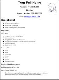 Receptionist Resume Template Free Commily Com