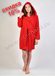 Купить махровый <b>халат</b> женский от 1900 руб.