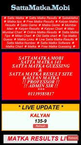 Oc Number Mumbai Chart 25 Rational Satta Panel Chart