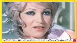 أسرار صفية العمرى وزوجها الفنان والذى لم تتزوج بعده وتشوه وجهها بسبب المرض  ومفاجاة بأخر الفيديو - YouTube
