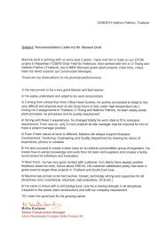 Letter Of Recommendation For Project Manager Letter Of Recommendation For Construction Worker Funfpandroidco