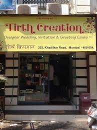 tirth creation, girgaon, mumbai invitation card printers justdial Wedding Cards Mumbai Gaiwadi Wedding Cards Mumbai Gaiwadi #18 prabhat wedding cards gaiwadi mumbai