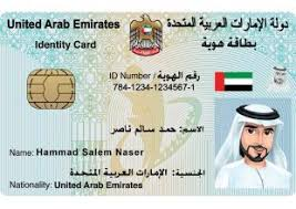 Id - Issuing New Cards System Arabianbusiness Out com Uae Emirates For Rolls