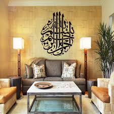 Finest Islamic Prayer Room Decorating Ideas By 5988  HomedessigncomIslamic Room Design