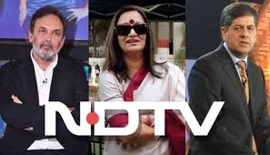 Read new FIR against Prannoy Roy, Radhika, Vikran Chandra of NDTV