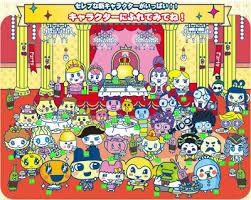 Familitchi Tamagotchi V5 5 Characters