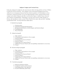 cover letter example of compare contrast essay example of cover letter cover letter template for comparison and contrast essay compare outline outlineexample of compare contrast