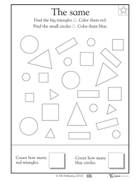 4b0d7079a7d4ac055a19b0a897538fc7 our 5 favorite preschool math worksheets activities, circles and on electrical circuits for kids worksheets
