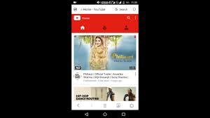HOW to change Youtube desktop view to mobile view - YouTube
