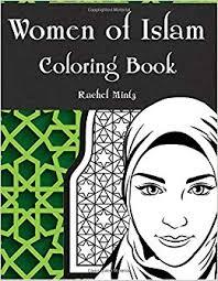 Women Of Islam Coloring Book Collection Of Beautiful Arabic Women