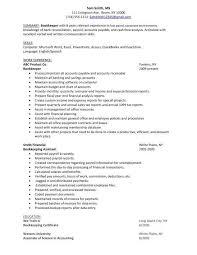 Accounts Receivable Resume Templates Sarahepps Com