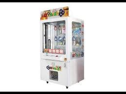 Master Key For Vending Machines Gorgeous Key Master Gift Vending Machine YouTube