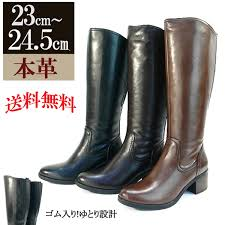 viet nam back goal specification jockey boots leather mouth stretching leather leather and calf comfort design
