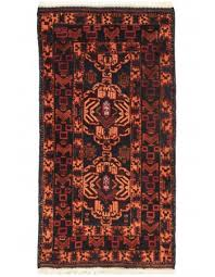 meval afghan area rug