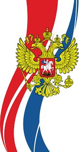 Курсовая работа Выборы в Российской Федерации динамика  Курсовая работа на тему hello html m446df946 png