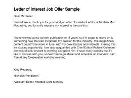 Job Letter Of Interest Best Photos Of Sample Letter Interest Job Opening Sample