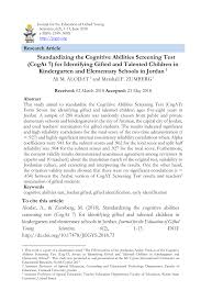 pdf standardizing the cognitive abilities screening test cogat 7 for identifying gifted and talented children in kindergarten and elementary s in