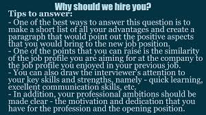 top 10 bank interview questions and answers top 10 bank interview questions and answers