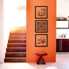 Small Picture Shahada Alhambra Wall Art Mediterranean Hall New York by