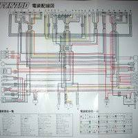 alternator rectifier wiring diagram images charging system wiring diagram also yamaha road star wiring diagram