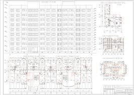 Курсовые и дипломные проекты Многоэтажные жилые дома скачать  Курсовой проект 9 ти этажный двухсекционный 72 х квартирный жилой дом 13