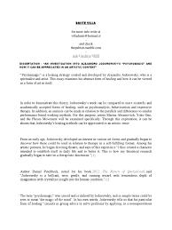 an investigation into alejandro jodorowsky s psychomagic an investigation into alejandro jodorowsky s psychomagic behaviorism art therapy