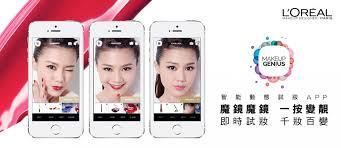 app l oréal paris video and banners ion makeup genius
