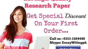 essay writing services in we help students in essay writing pk is one of the reputable essay writing services that every year delivers over 10 000 custom essays research papers dissertations