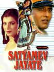 Meenakshi Sheshadri Satyamev Jayate Movie