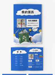 Blue Cloud Cv Template Word Templateword Free Download