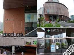 神戸 国際 会館 こ くさい ホール