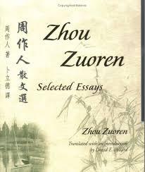 selected essays of zhou zuoren mclc resource center selected essays of zhou zuoren ed tr by david