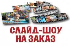 Напишу рефераты доклады для школьников и студентов за руб Напишу рефераты доклады для школьников и студентов 8 ru