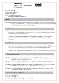 Windows Server Administration Sample Resume 12 Download