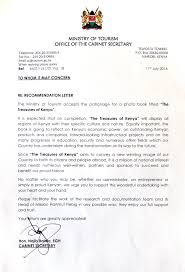 Intro To Recommendation Letter Letter Of Introduction The Treasures Of Kenya