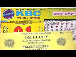 Topics Matching 01 07 19 To 06 07 19 Kbc And Om Lucky Weekly