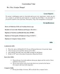 Resume Format For Fresher Dentist Resume Format Dentist Resume ...