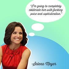 Leading Lady Quotes via Relatably.com