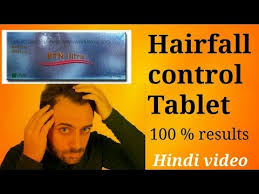 hair fall control tablets hair fall