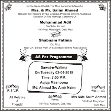 Sadi Card Design Muslim Wedding Card Design 2 3 2019 Tr Bahadurpur