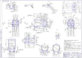 Готовые дипломные проекты по технологии машиностроения Скачать  Исследование шума и вибрации высокооборотного ротора установленного на упругие опоры Модернизация электропривода МВБ 2В